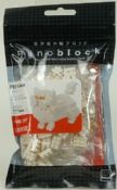 nanoblock NBC267 Persian Cat